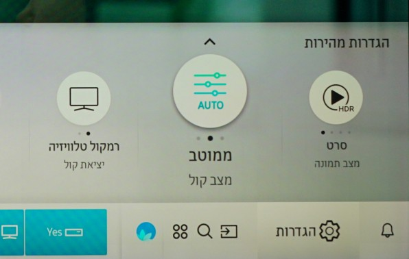 מסך full array local dimming של סמסונג: 65Q9FN