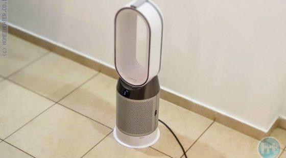 Dyson Pure Hot + Cool – פילטר לאויר נקי יותר